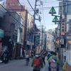 町田で昼飲み独り新年会を開催しました。ホルモンいくどんからシメの北海道ラーメンきむら初代