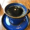 10/1はコーヒーの日!超貴重なガラパゴスのコーヒーで贅沢な時間を