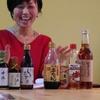 【札幌!名古屋!】食学調味料特別講座 ~愛知・三河尾張の調味料を楽しもう!~