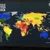 2017年脆弱国家(失敗国家)ランキング