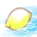 川辺のレモン