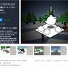 【無料アセット】パラパラアニメのドット絵が描けるエディタが新登場! / オブジェクトを自動配置してくれる便利ツール / 重厚感のある石チェスの3Dモデルに両面シェーダーを活用 / 宇宙船の3Dモデル