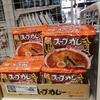 まるちゃんのスープカレーラーメン