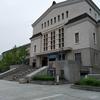 【旅日記】キャンパスメンバーズで大阪市立美術館に行ってみた!