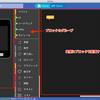 M5StackとM5UI.Flowで子供のプログラミング教室#1