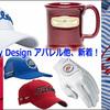 タイトリストからボーケイデザインのレア物製品が入荷です。。日本では手に入らないレア物で。。極めて下さい秋のファッション。。