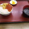 北海道へ行ってきました(その2)