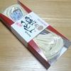 小豆島 協栄岡野の讃岐手延べ半生うどん が美味かったでした より。
