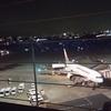 【2泊3日の台湾旅行・1】早朝便で始発がない場合!