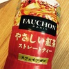 FAUCHON やさしい紅茶ストレートティー カフェインゼロ