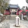【西国七福神巡り】勝ち運の神様、毘沙門天をお祀りする萩の寺へ
