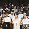 サイボウズサマーインターン2017 報告その2〜UX/UIデザイナーコース
