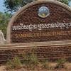 アンコールワット個人ツアー(110)カンボジア第三世界遺産 サンポープレイクック