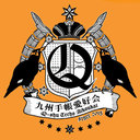 QTA(九州手帳愛好会)