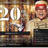 ポイント最大25%還元!11月1日からPayPayモールで100億円あげちゃうキャンペーン!