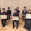 速報!大塚勇馬君、クラシカルギターコンクールにて第2位入賞❗️