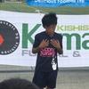 輝け!SOCCER JUNKY CUP U11 withキシスポ
