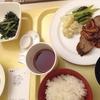 愛育病院の美味しくバランス良い食事を参考にしよう