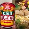 日清食品 カップヌードル チリチリチリトマトヌードル