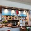 【空港グルメ】No.29 那覇空港(国際線・制限エリア内) Beverage & Foods Service Fugetsu(風月)