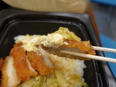【飯テロ(画像多)】空腹時に絶対に見るな!通称ファミチキ丼!黒幕引き丼食べて見たぞ!
