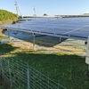 Qセルズ発電所(4基目)の点検 & 隣の芝生発電所見学