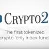 仮想通貨上位20銘柄で運用してくれるコイン「Crypto20(C20)」。スマートコントラクトでの投資利益回収のやり方!