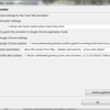 Tizen Web Simulator を初期化する