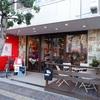 三鷹「Cafe Rose&M(カフェ ローズアンドエム )」〜焼き立てスコーンが美味しいカフェ〜