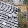 剥げた瓦屋根を修理したので、料金や発注手順とか共有するよ