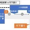 【竹下通り】明治神宮前駅からの行き方