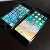 iPhone 8 Plusが届いた