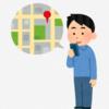 【Google MAP】ストリートビューで、個人的に懐かしい場所を訪ねてみる