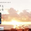 MUFGカード・プラチナ・アメリカンエキスプレスカード発行で10000円!年会費分は十分に賄えます!!