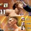 8.11 新日本プロレス G1 CLIMAX 28 18日目 ツイート解析
