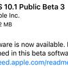 iOS10.1 Public Beta3が利用可能に