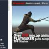 Sword Animset Pro 剣の達人による170種類以上のモーションキャプチャ!Playmakerでも使用可能