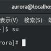【Linux】CentOS8のFTPサーバー設定 ~WindowsからLinuxにFTP接続する~