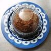 宮城県加美郡加美町にある食彩市場「みやざき どどんこ館」の加美ショコラ、通称『馬糞ケーキ!?』を食べてみた!!