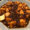 イクスピアリのフードコート内で本格中華!麻婆豆腐が美味え。【笑福厨房(舞浜・イクスピアリ内)】