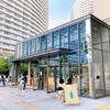 みなとみらい:Blue Bottle Coffeeの店舗デザイン / Art&Architecture#304