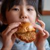 今日は何の日。7月20日「ハンバーガー の日」。給食にハンバーガー が出た思い出。