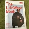 ユニクロの秋冬物【読書感想文】『The Life Wear Book』UNIQLO