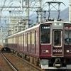 阪急京都線・神戸線乗車記①鉄道風景249…20201213