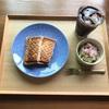 ご褒美は食べ物  5/31      日曜  朝