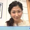 桑子真帆アナウンサーの講演会が行われました(1/15)