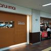 きたキッチン オーロラタウン店 / 札幌市中央区大通西丁目 地下街オーロラタウン