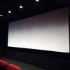 キノシネマ横浜みなとみらいに行ってみた!どんな映画館?