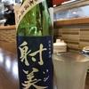 岐阜県『射美(いび) 純米吟醸酒 槽場無濾過生原酒 29BY』おりが絡んで甘みマシマシ!突き抜けた個性が魅力の1本です。