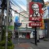 50年前のKFC~フライドチキンとコールスローに興奮